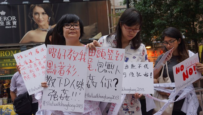 Women wearing pyjamas rallied in city center for the 2013 Slutwalk. Hong Wrong has taken many photos.