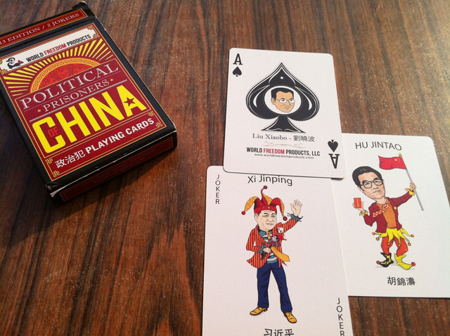 Political Prisoners in China Playing Cards