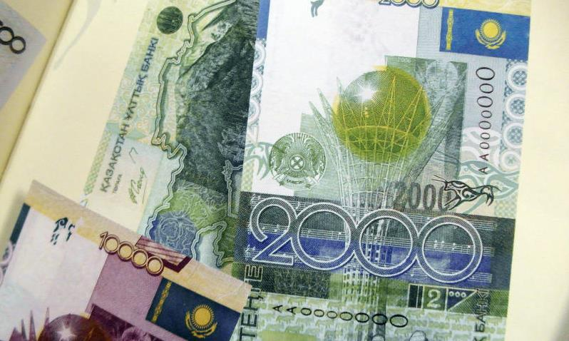 Kazakhstani tenge, the 2008 series. Image by, used with permission.