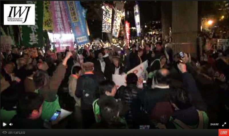 Protest against Japan's Secrecy Law