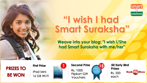 smartsuraksha contest