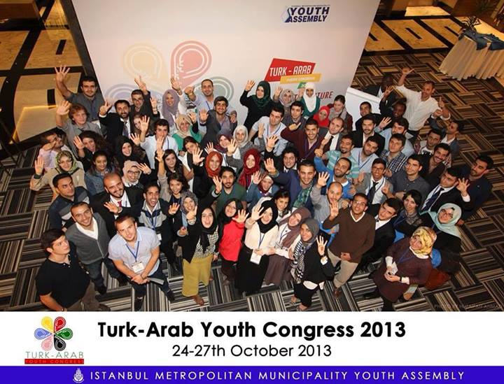 Image courtesy Gulay Kaplan. From Turk-Arab Youth Congress Facebook Page.
