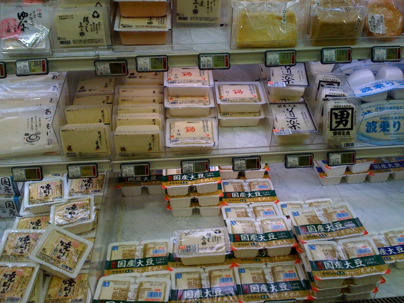 Tofu lined up in glossary store