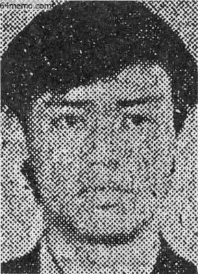 @zuola uploaded the photo of Wu'er Kaxi taken from the wanted criminal notice published in major newspapers 24 year-ago by the Chinese government.