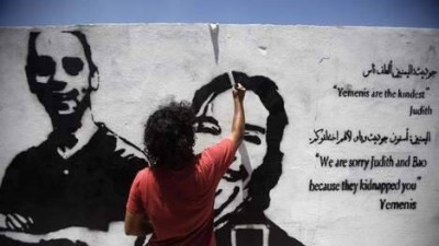 A graffiti by Yemeni artists Murad Subay in solidarity with Judith during her kidnap