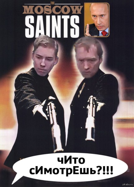 "Anonymous image with the heads of the metro shooters pasted onto the Boondock Saints movie poster. Caption on bottom reads ""Whacha looking at?"""