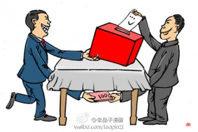 A cartoonist drew a picture based on the scandal. Photo from Weibo