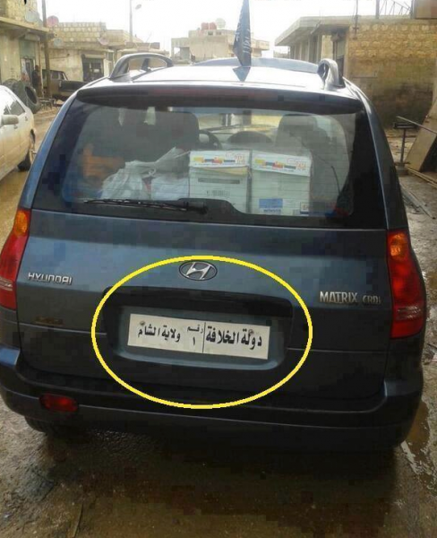 A car in Syria bearing the Islamic Caliphate number plate. Photograph tweeted by @ZaidBenjamin