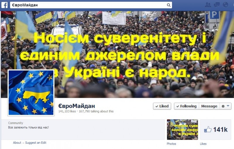 "An official Facebook page of Euromaidan protests. The inscription on the cover page quotes the Constitution: ""The people shall be the bearer of sovereignty and the sole source of power in Ukraine"". Dec.8, 2013. A screenshot by Tetyana Bohdanova."