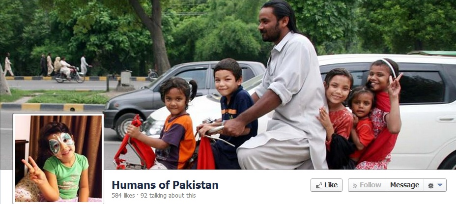 screenshot of the Humans of Pakistan Facebook page