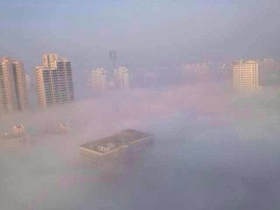 Shanghai's skyscrapers in smog
