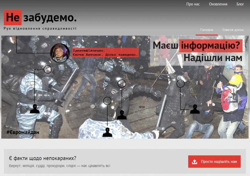 "The screenshot of ""Ne zabudemo"" website, which aims to identify those guilty of beating peaceful protesters on Euromaidan. The inscription on the picture lists the name of a policeman already identified from the photo [uk]"