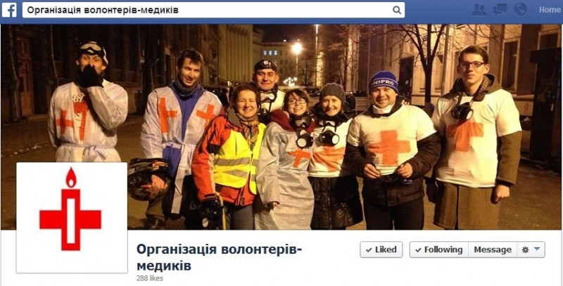 A Facebook page of a group of volunteer doctors offering free medical aid on Euromaidan in Kyiv. Dec. 7, 2013. Screenshot by Tetyana Bohdanova.