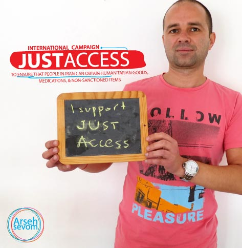 Just Access