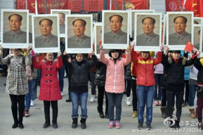 Students commemorate Mao at Shan Xi University. Photo from Weibo.
