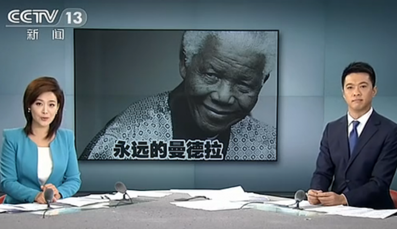 Screen capture from the CCTV news feature on the life of Nelson Mandela