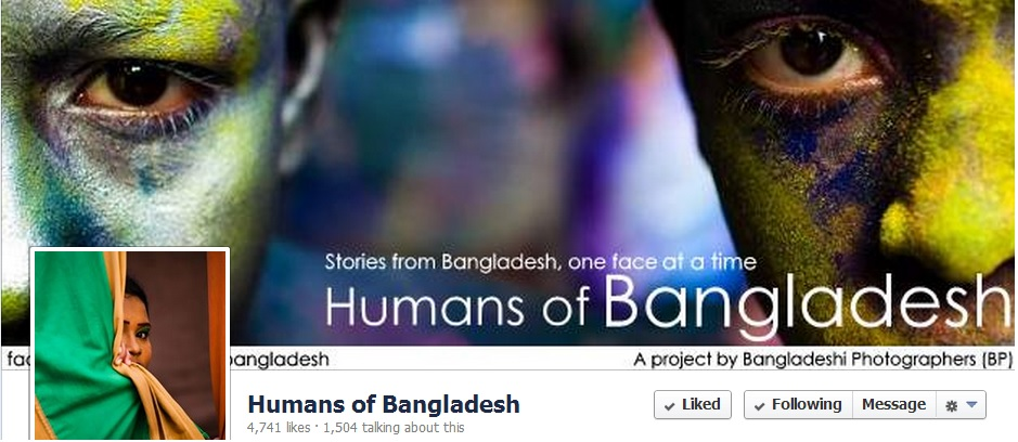 Screenshot of Humans of Bangladesh by Bangladeshi photographers.