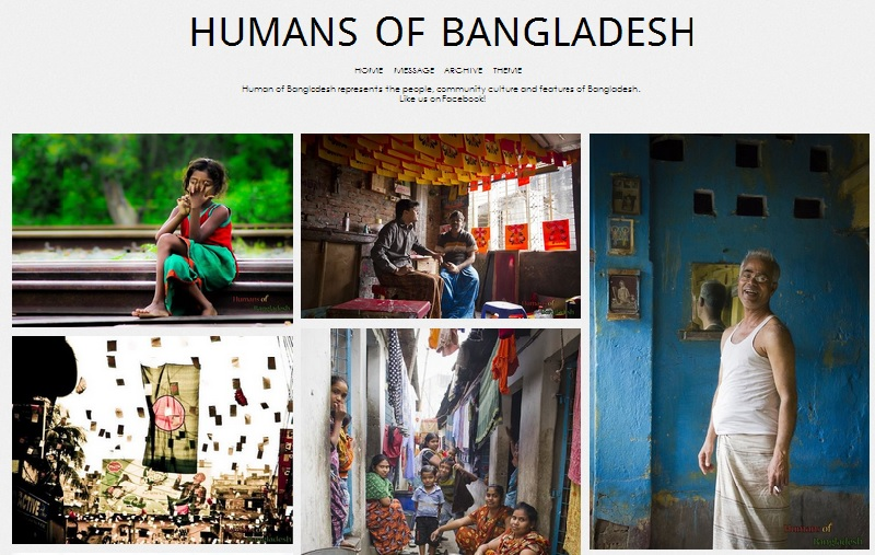 Screenshot of Humans of Bangladesh blog