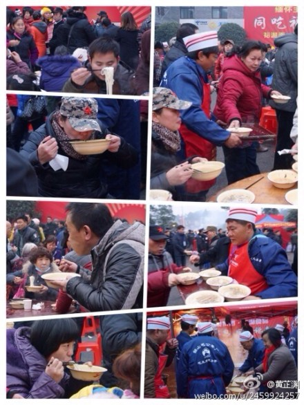Shaoshan villagers offered free noodles to visitors. Photo uploaded by Huang Zhiyuan on Weibo.