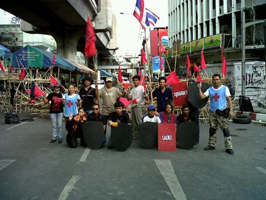 Red Shirt protest barricade. Photo from @potapotypoter