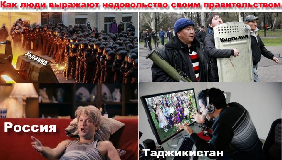 tj_protestonline