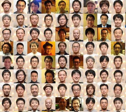 Image of some Hirokazu Tanaka,