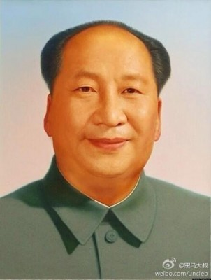 A portrait combining Xi Jinping and Chairman Mao to capture the revival of Mao. Image uploaded to Twitter by @feng37
