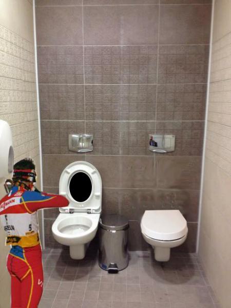 Biathlon target practice? Anonymous image distributed online.