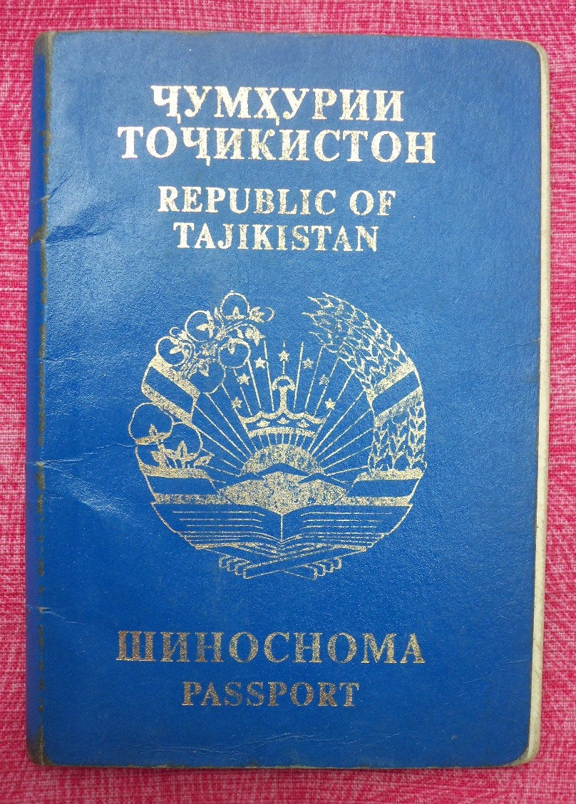 2005,_Tajikistan_Passport