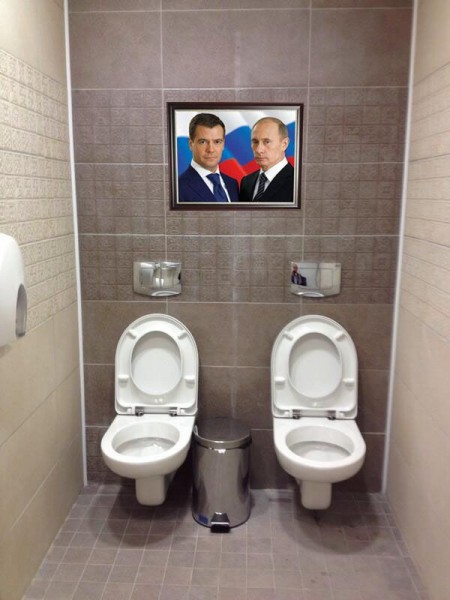 Dual leaders for dual toilets. Anonymous image distributed online.