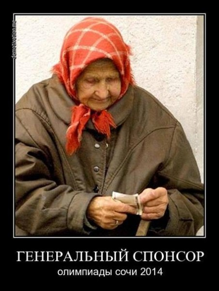 "Russian pensioner -- the ""General sponsor of the 2014 Olympics."" Anonymous image distributed online."