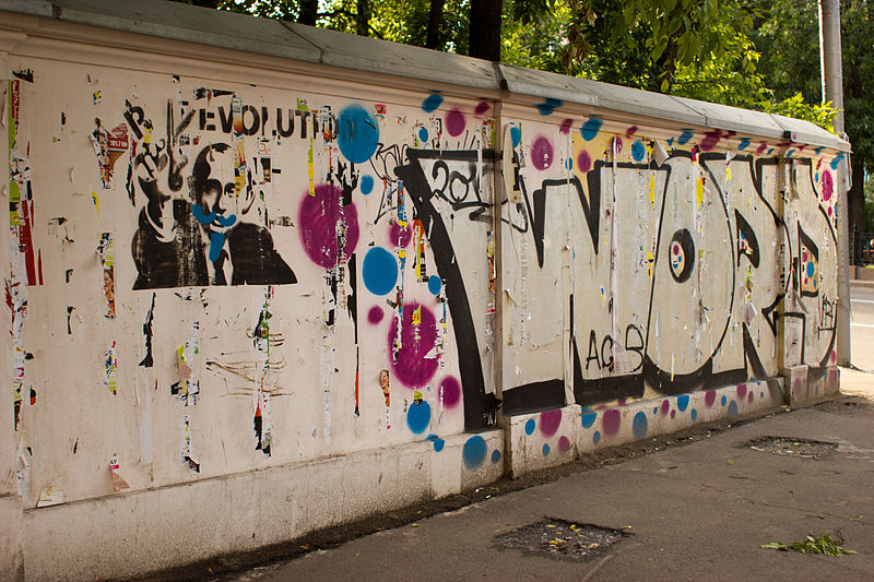 Graffiti in Moscow, 9 June 2013, photo by Victor Grigas, CC 3.0.