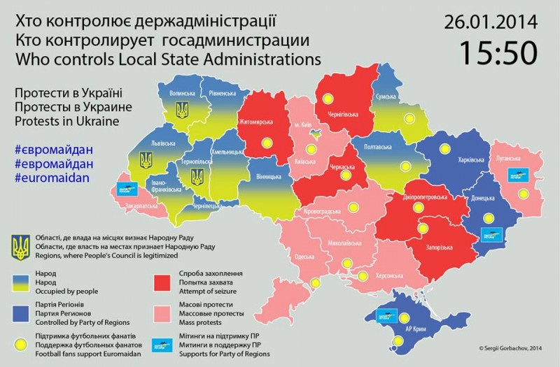 A map of political situation in Ukraine's regions as of 3:50 pm, January 26, 2013.  Created by Sergii Gorbachov