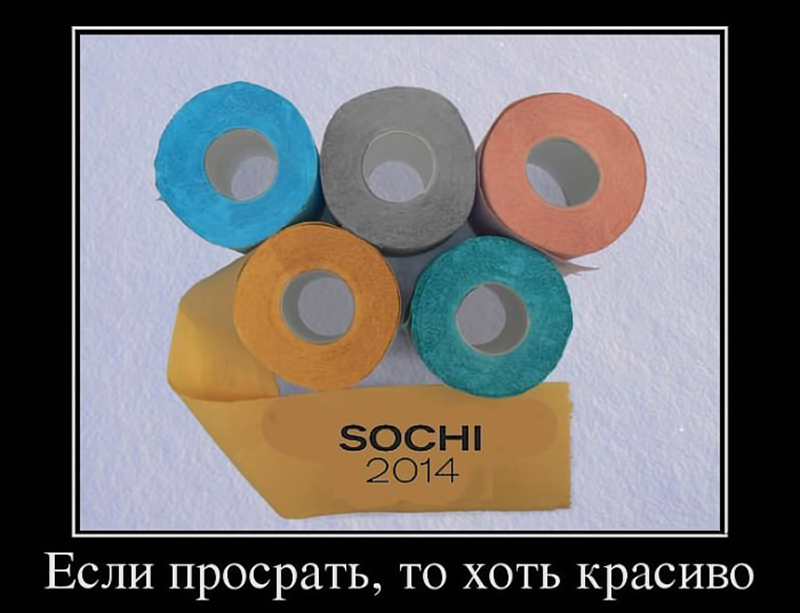 """Sochi: if we are going to sh*t ourselves, might as well make it pretty."" Anonymous image distributed online."
