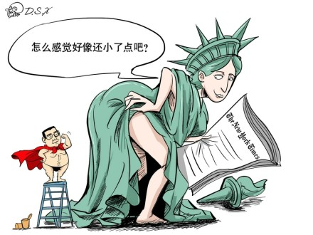 Cartoonist D.S.X posted a caricature of Chen Guangbiao's attempt to acquire the giant media corporation.