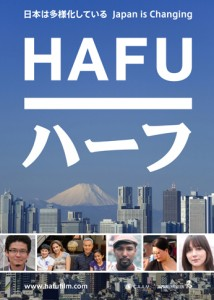 Hafu - the mixed-race experience in Japan. For more about the film, view the press release here