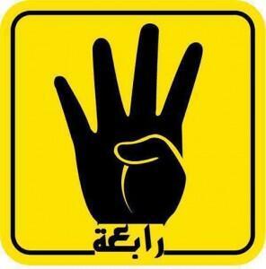 Rabia banner, via @Rassd_Now