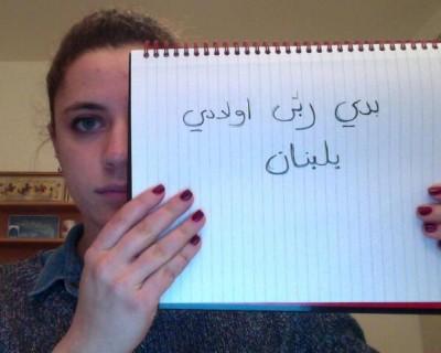"""I want to raise my kids in Lebanon""@safran3 #notamartyr #Lebanon pic.twitter.com/P9HPYiClN2"