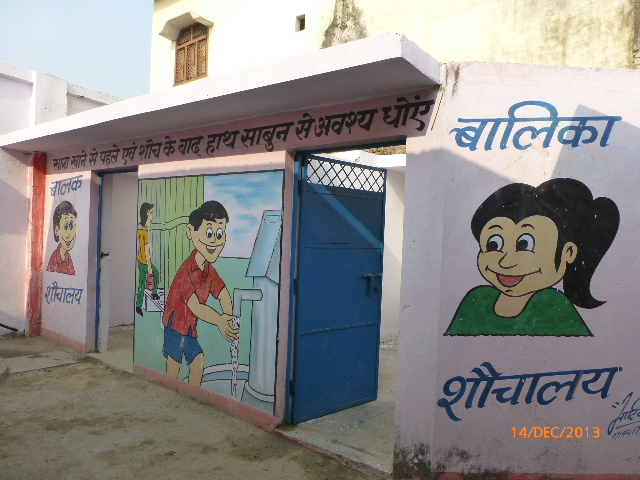 A village school in Moradabad district, Uttar Pradesh, India with toilet facilities for both boys and girls. Image by author.