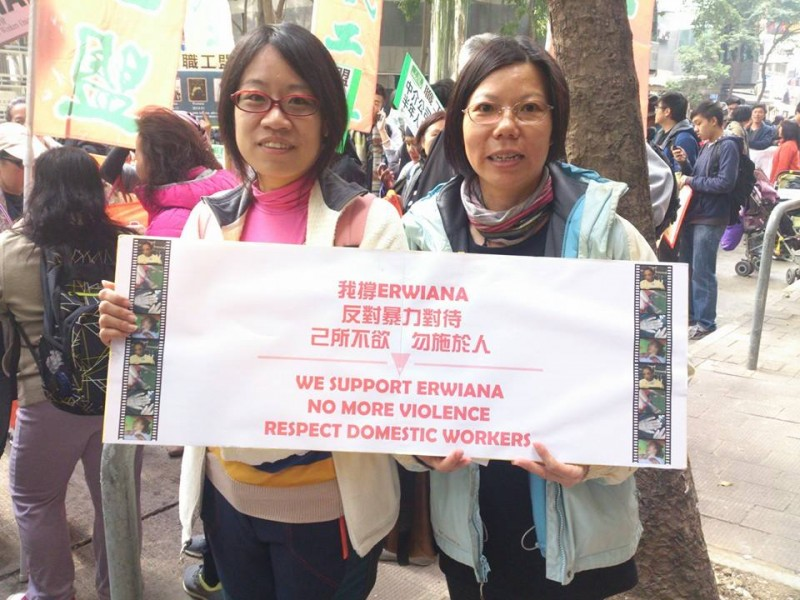 Local women rallied on January 19, 2014 to show their support for Erwiana Sulistyaningsih. Photo from campaign page: Justice for Erwiana! Justice for Migrant Domestic Workers!