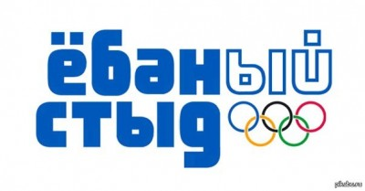 """A f*cking shame"" reads the modified Olympic logo. Anonymous image found online."