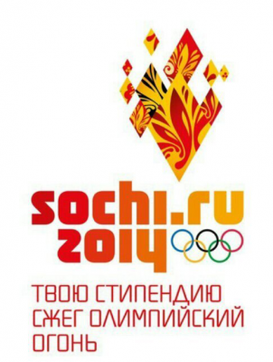 """The Olympic flame burned your stipend"" reads the caption of this alternative logo. Anonymous image found online."