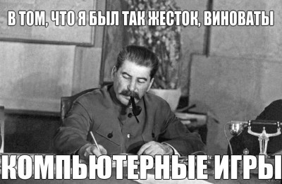 """I was so brutal because of computer games"" says Stalin. Anonymous image found online."