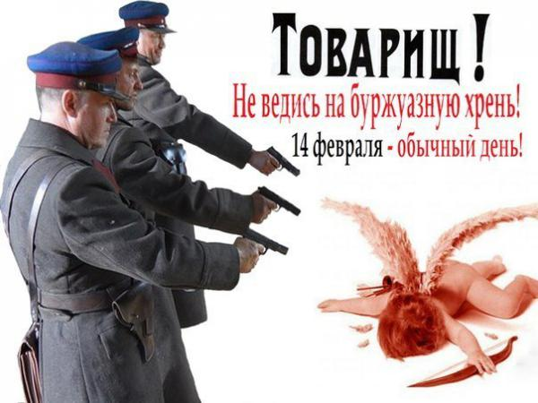 "Many Facebooka nd Odnoklassniki users in Tajikistan have shared this image today. The text reads: ""Comprade! Don;t give in to the bourgeois crap! February 14 is an ordinary day!"". The image comes from Russian-language social media."