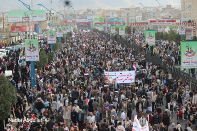 Marches in Sanaa's Seteen street celebrating the 3rd anniversary of Yemen's revolution (Photo by Nadia Abdullah)