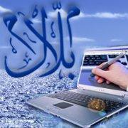 M Bilal M