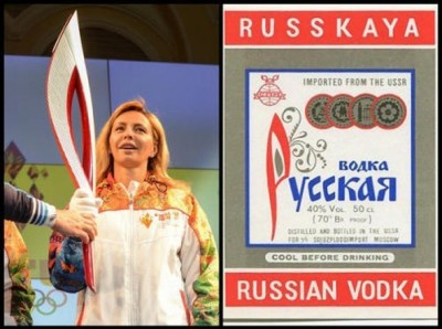 """Russian"" brand vodka looks suspiciously like the Olympic torch. Anonymous image found online."