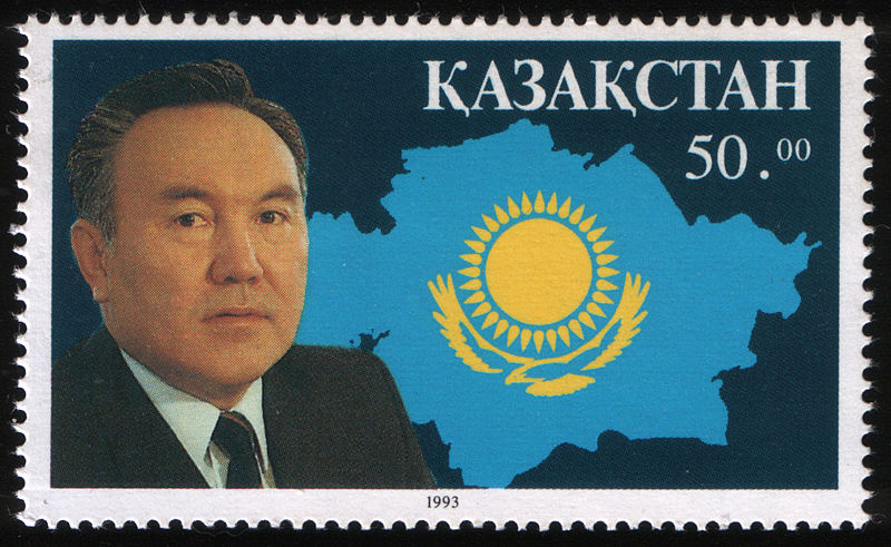 Changing to Kazakh Eli on the stamps will certainly cost money.  Moreover, in light of Kazakhstan's recent decision to devalue the national currency, the stamp will be worth less than it was before.