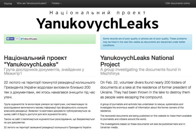 YanukovychLeaks