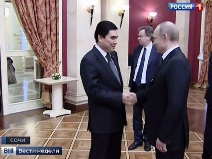 Turkmen President meeting with Russian leader in Sochi. Scree capture from video uploaded February 12, 2014, by Emma Harding.